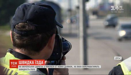 Полиция увеличила количество радаров TruCAM на украинских дорогах