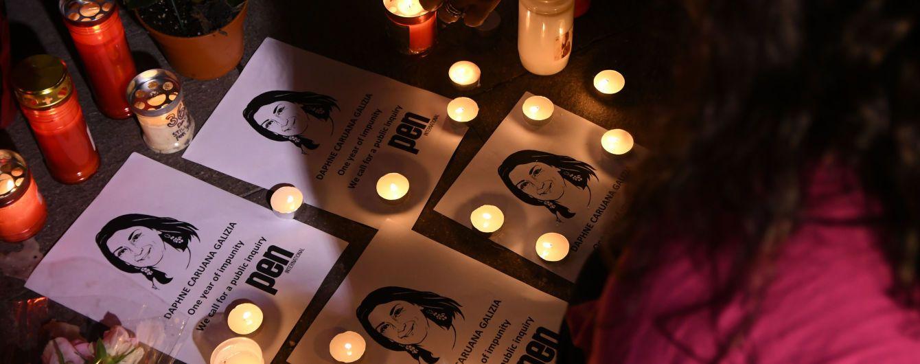 На Мальте назначили нового главу правительства после резонансного убийства журналистки