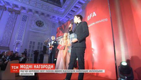 В Киеве состоялась церемония награждения лучших украинских дизайнеров
