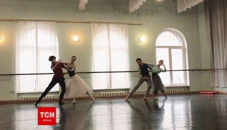 Батл от звезд балета