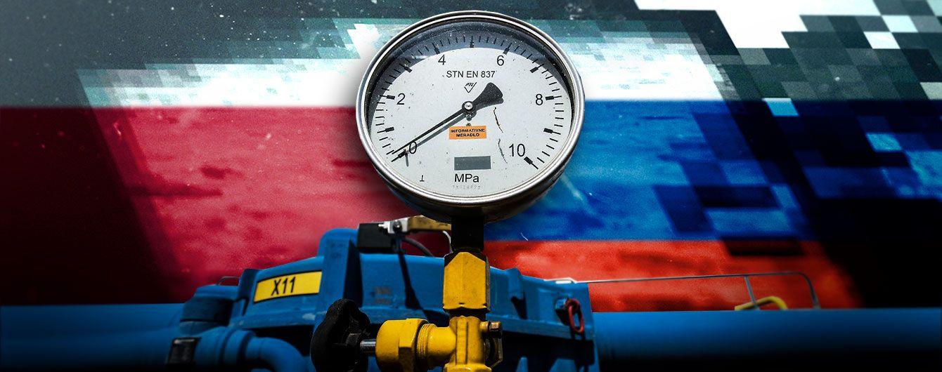 "Конец диктата ""Газпрома"""