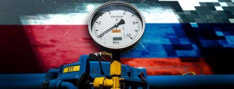 """Кінець диктату """"Газпрому"""""""