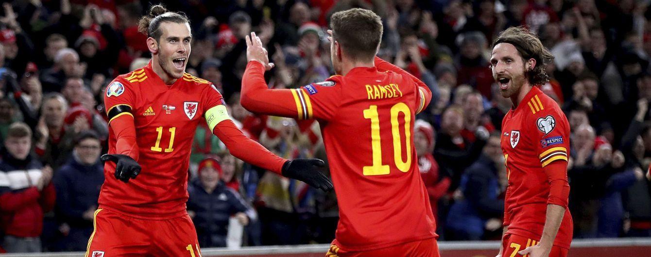 """""""Реал"""" разозлился на Бэйла за празднования со сборной Уэльса после выхода на Евро-2020"""