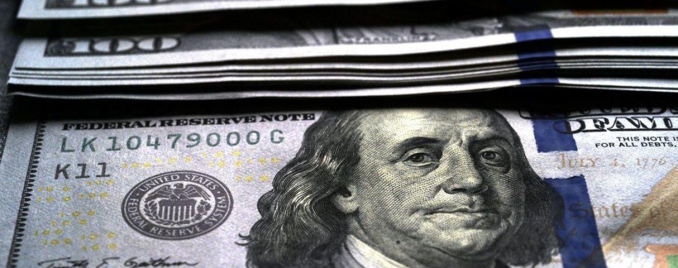Долар і євро здешевшали. Курси валют Нацбанку на 21 листопада