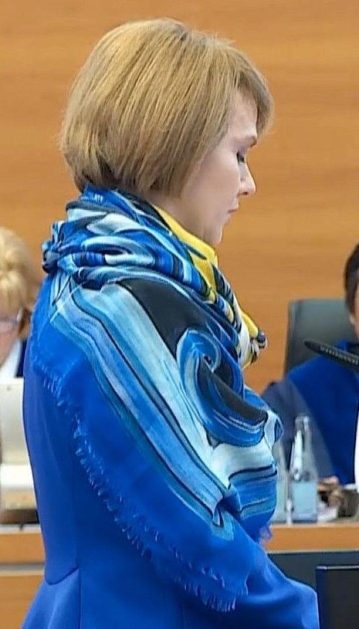 Елена Зеркаль анонсировала вероятную отставку с должности заместителя главы МИД