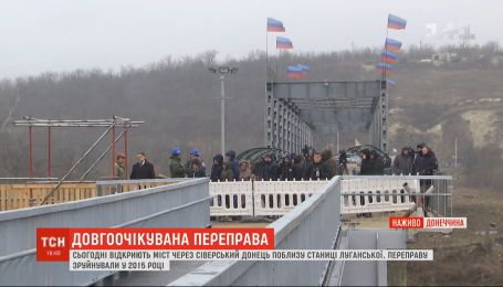В Станице Луганской торжественно открыли мост: принимать работу прибыл президент