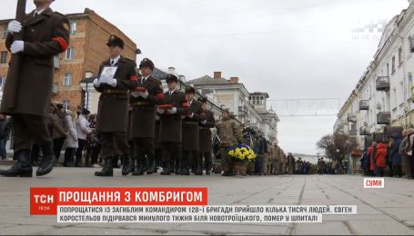 Командира 128 бригади Коростельова посмертно нагородили орденом Богдана Хмельницького ІІ ступеня
