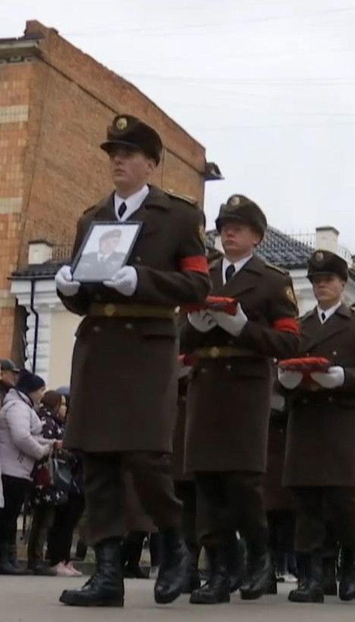 Командира 128 бригады Коростелева посмертно наградили орденом Богдана Хмельницкого II степени