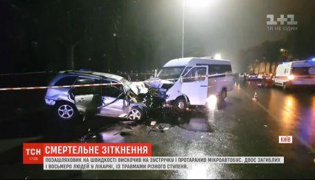 Внедорожник на еврономерах столкнулся с микроавтобусом в Киеве - двое погибших