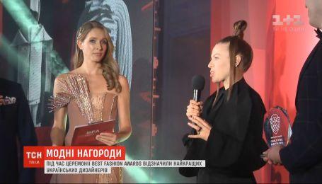 Десятая церемония Best Fashion Awards состоялась в Киеве