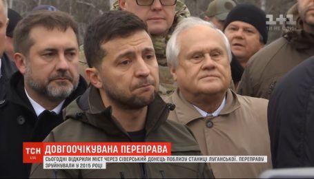 """Зеленский пообещал со временем убрать флаги """"ЛНР"""" на той стороне моста в Станице Луганской"""