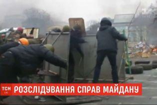Следствие не остановится: Генпрокуратура передала ГБР материалы дел Майдана