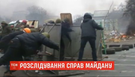 Слідство не зупиниться: Генпрокуратура передала ДБР матеріали справ Майдану