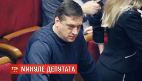 ГПУ спростувала слова Рябошапки щодо погашення судимості Іванісова за зґвалтування