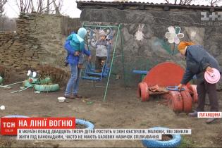 Детство на войне: как живут маленькие украинцы под обстрелами на Донбассе