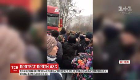 В Житомире произошли столкновения между жителями многоэтажек и охранниками стройплощадки
