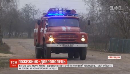 Селянин в Ровенской области починил старое спасательное авто, чтобы помогать пожарным