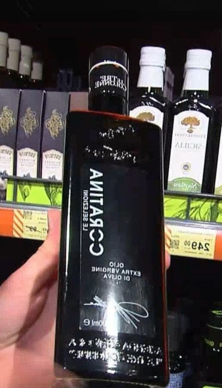Як обрати справжню оливкову олію, а не фальсифікат – поради експертів