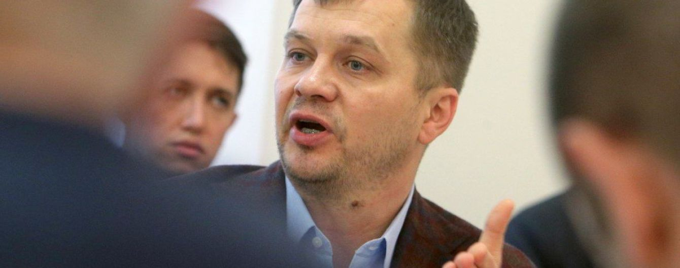 На приватизацію передали понад 300 державних підприємств - Милованов