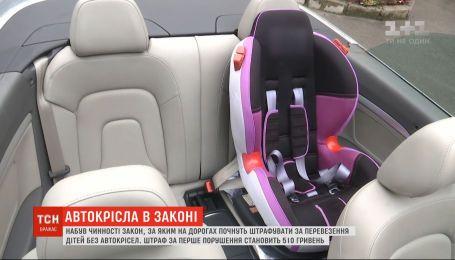 Які штрафи чекають на водіїв, що перевозять дітей без автокрісел