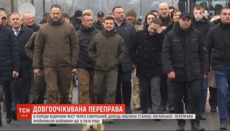 У моста в Станице Луганской откроют дополнительный мобильный комплекс для проверки документов