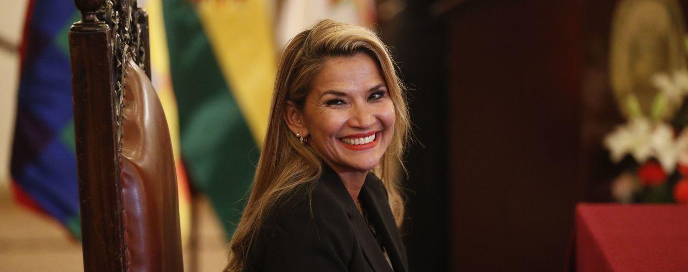 Тимчасова президентка Болівії ініціювала нові вибори