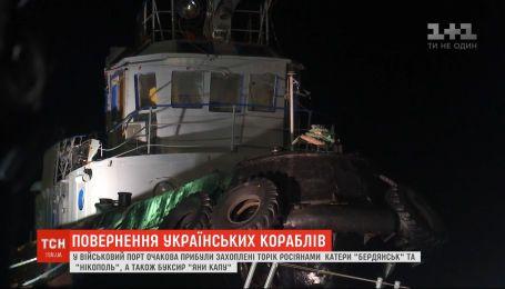 Російські мародери: із повернених Україні кораблів украли навіть розетки і унітази