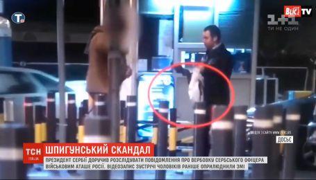 Президент Сербії доручив розслідувати повідомлення про вербування сербського офіцера військовим аташе Росії