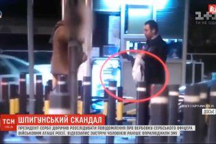 Президент Сербии поручил расследовать сообщения о вербовке сербского офицера военным атташе России