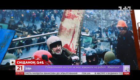 Их объединила мечта о евроинтеграции: Украина отмечает День Достоинства и Свободы