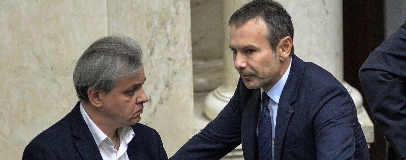 """Вакарчук пояснив, чому він не голова парламентської фракції """"Голос"""""""