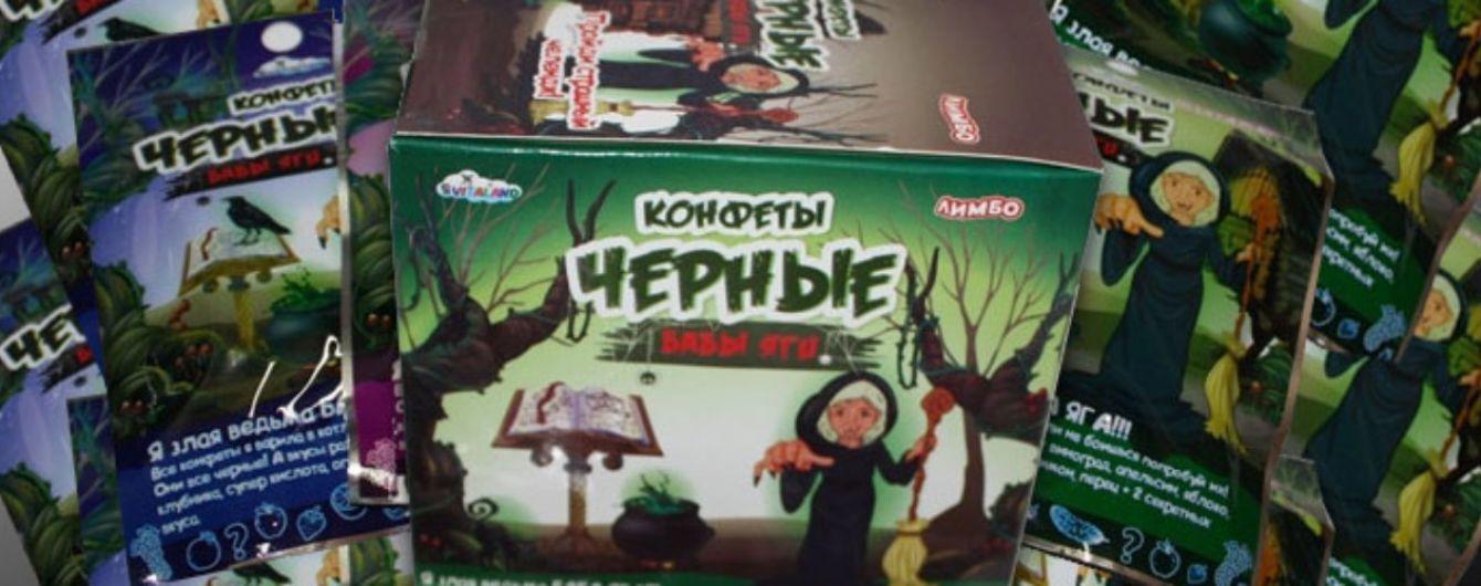 На Ровенщине школьники массово отравились конфетами
