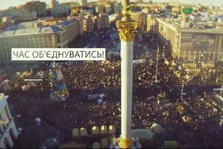 21 листопада – День Гідності та Свободи