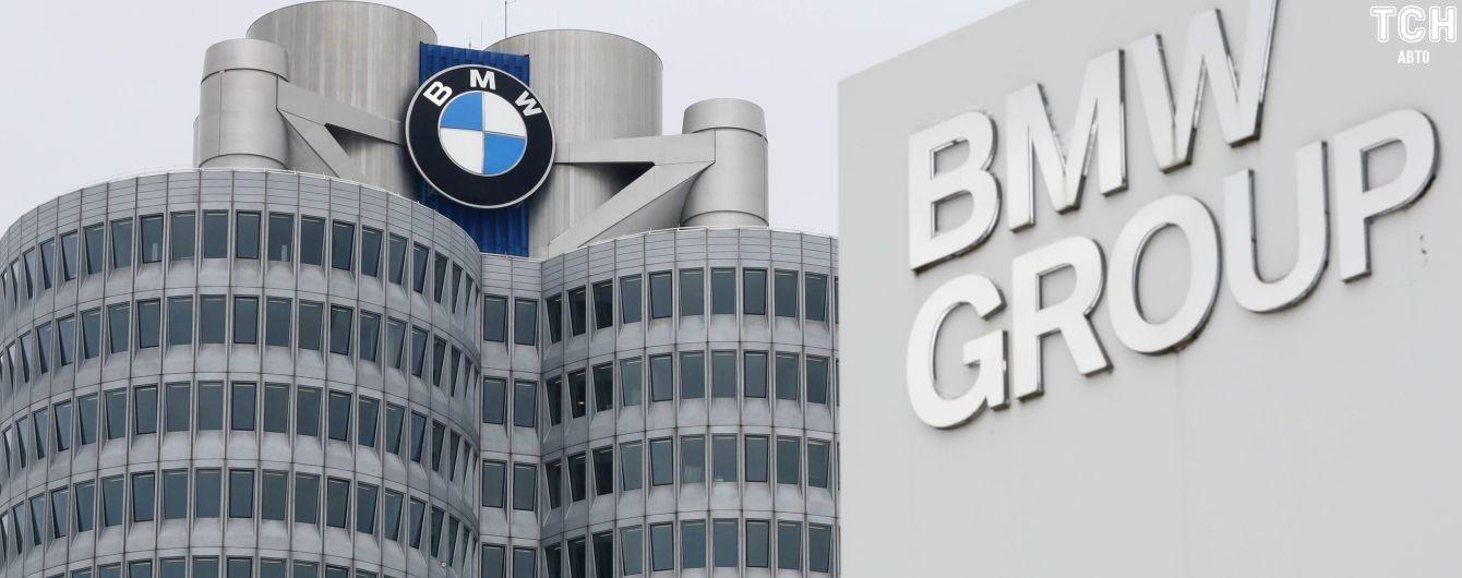 BMW готується до серйозних скорочень співробітників