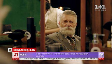 """У Будинку ветеранів сцени відбулася прем'єру серіалу """"Папік"""""""