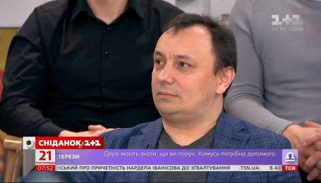 Участник Революции Достоинства Павел Гай-Нижник поделился воспоминаниями и презентовал свою книгу