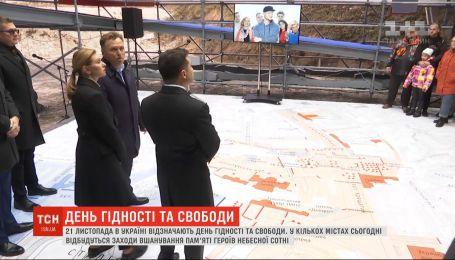 Зеленському презентували проект Національного музею Революції гідності