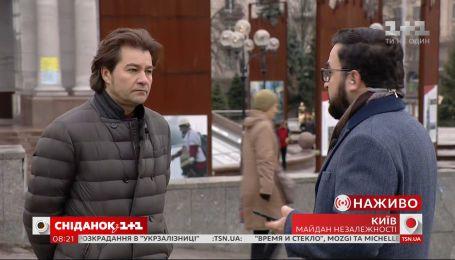 Голос Майдана: актер Евгений Нищук рассказал о незабываемых моментах Революции достоинства