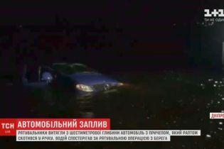 Рыбак в Днепре случайно утопил на 6-метровую глубину свой микроавтобус