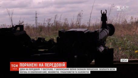 Сутки на фронте: 7 обстрелов, 7 украинских бойцов получили ранения