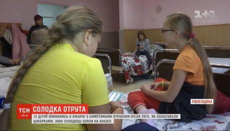 12 школярів поласували цукерками і опинилися на лікарняних ліжках з симптомами отруєння