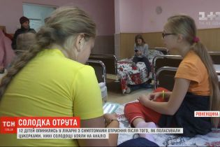 12 школьников полакомились конфетами и оказались на больничных койках с симптомами отравления