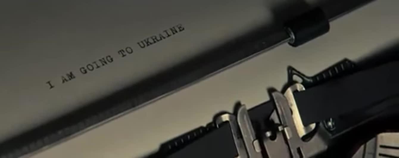 Джамала випустила зворушливий саундтрек до історичного фільму про Голодомор