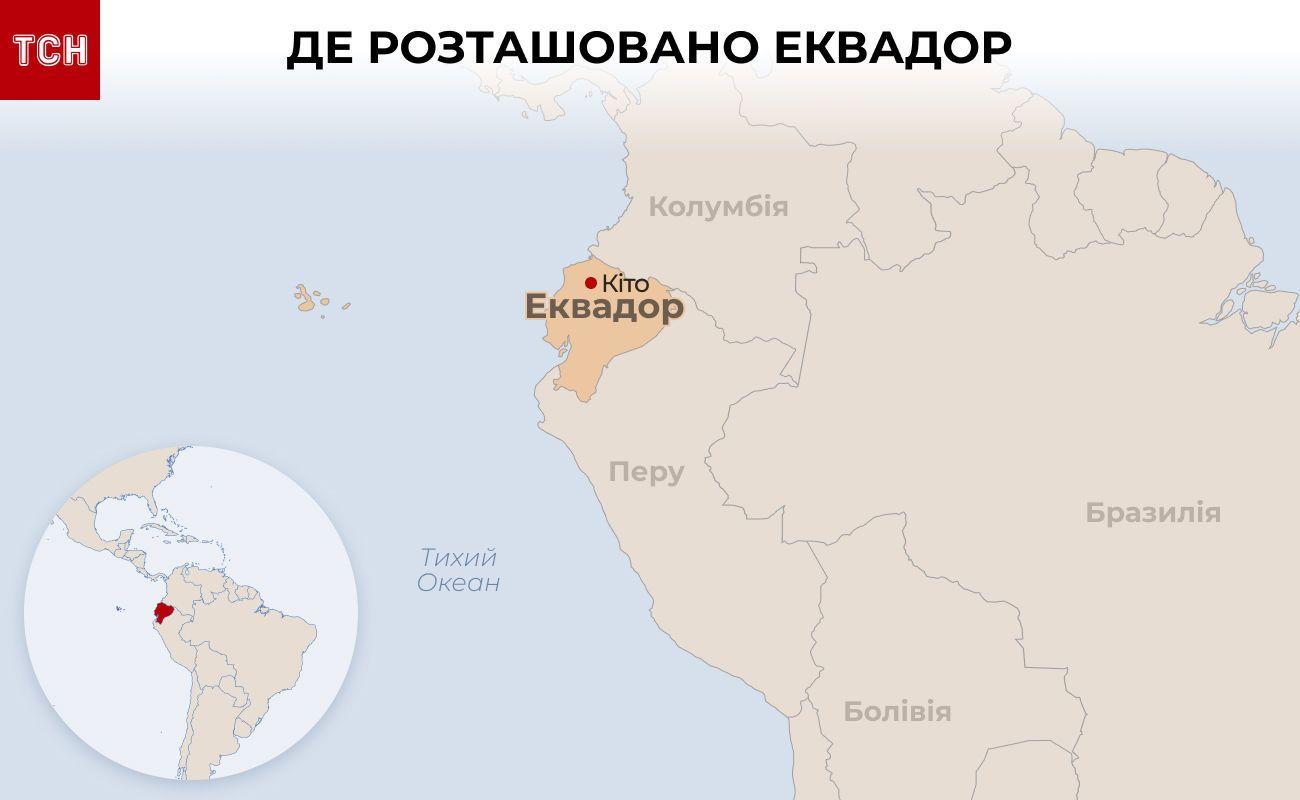 де розташовано еквадор інфографіка