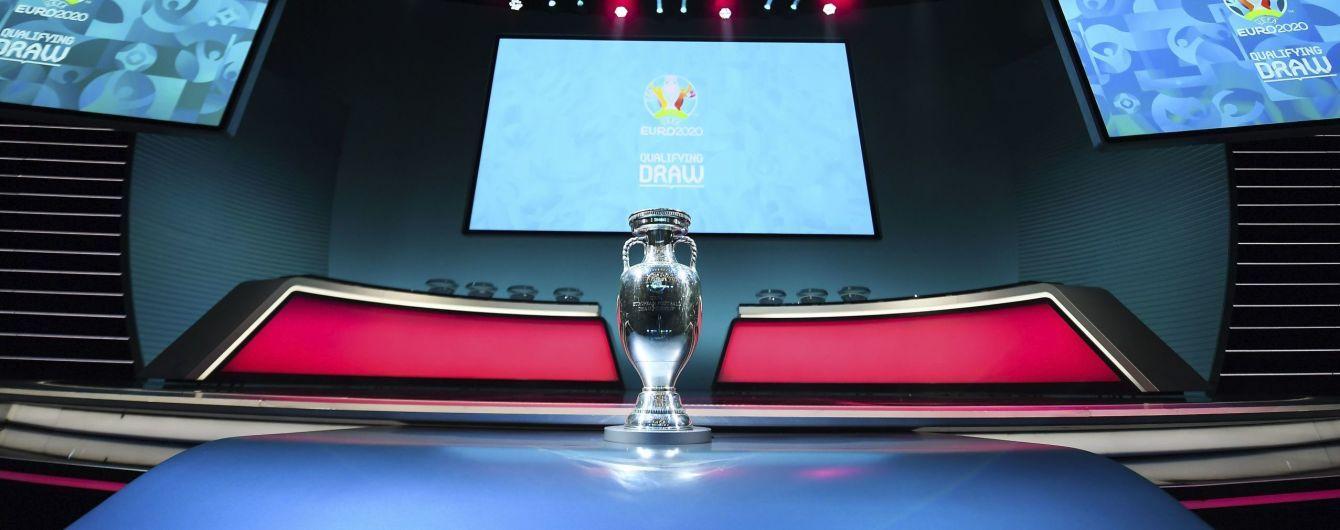 Жеребкування стикових матчів Євро-2020. Пояснюємо процедуру і чому будуть жеребкувати Данію і Росію