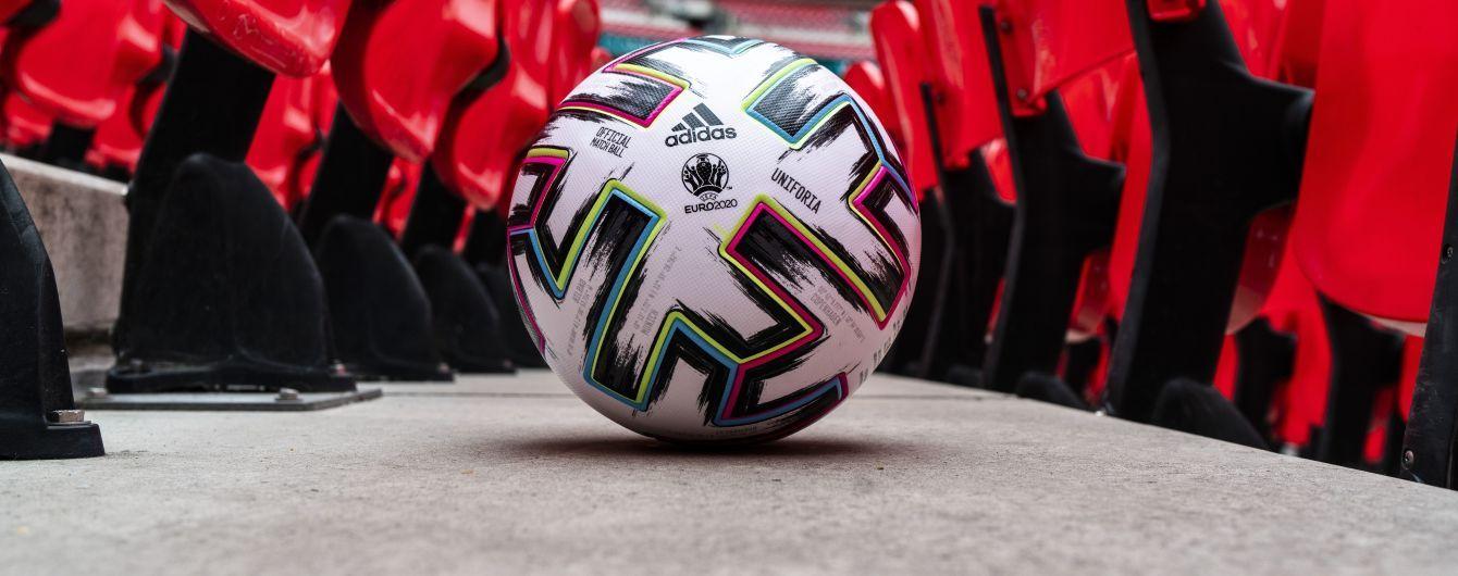 Стыковые матчи Евро-2020. Кто с кем сыграет