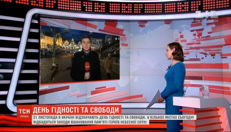 В День Гідності на Майдані Незалежності відбудеться віче без партійної символіки