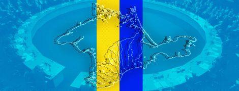 """Украина, НАТО и """"повторение Крыма"""""""