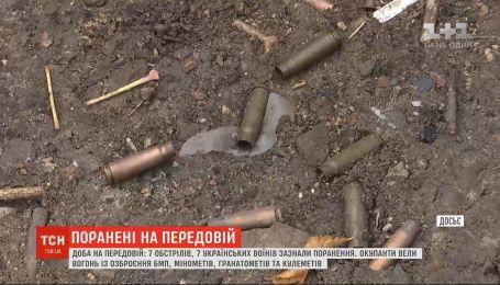 Доба в ООС: семеро українських військових зазнали поранення