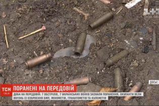 Сутки в ООС: семеро украинских военных получили ранения